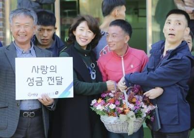 대신금융그룹, 괴산 사회복지시설에 '사랑의 성금' 전달