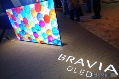 소니, OLED로 TV 명가 재건…삼성·LG 미묘한 온도차