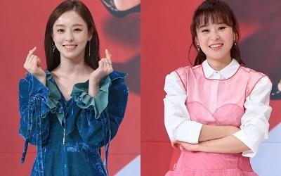 최강희 vs 이다희, 상큼한 봄패션 '시선강탈'