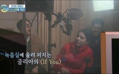 '하룻밤만 재워줘' 伊 소녀, YG 투어 성공…키다리 아저씨 이상민 덕