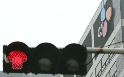 CJ E&M-오쇼핑 합병·헬스케어 매각… 사업재편 한창인 CJ그룹, 시장 반응은 '글쎄'