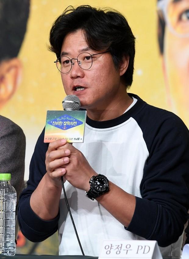 '윤식당2' 나영석 PD