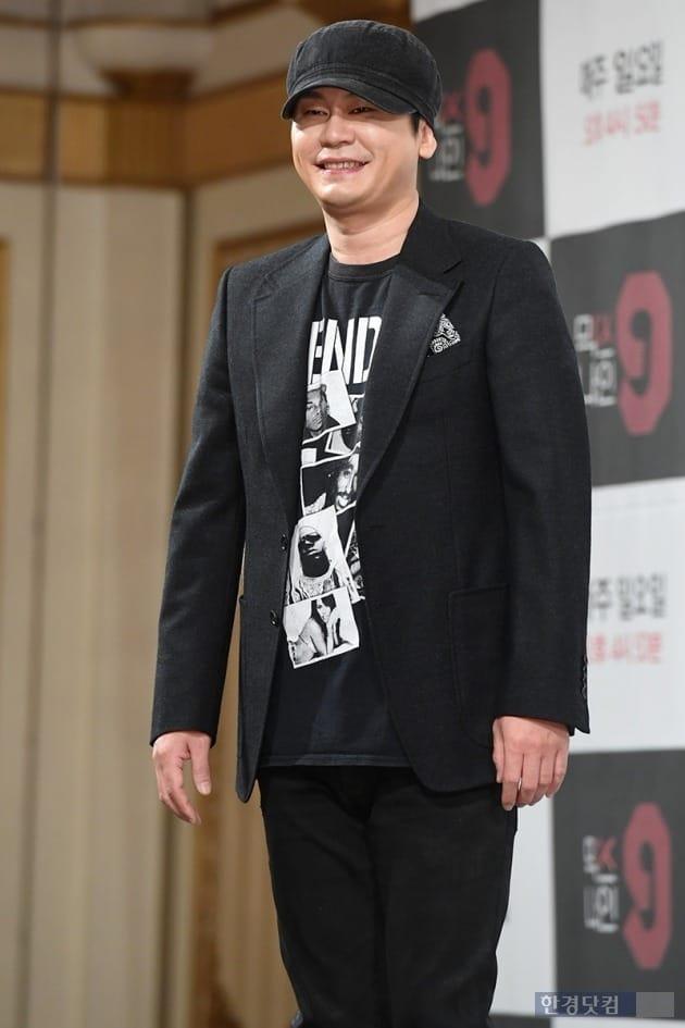 YG 양현석, 악플러와 전쟁 선포…