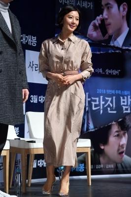 김희애, '우아한 발걸음'