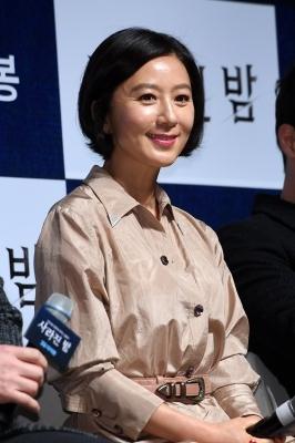김희애, '반짝반짝 빛나는 피부'