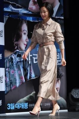 김희애, '우아한 발걸음으로~'