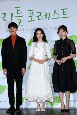 류준열-김태리-진기주, '리틀 포레스트의 주역들'