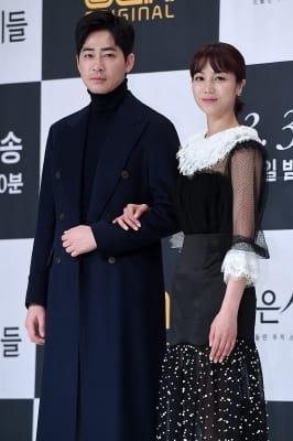 강지환-김옥빈, '시크한 눈빛 대결~'