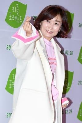박경림, '하트 받으세요~'