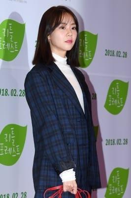 한승연, '성숙해진 미모'