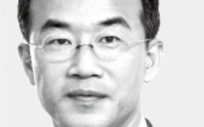 중국 대기업 2곳, KTB투자증권 2대 주주 된다
