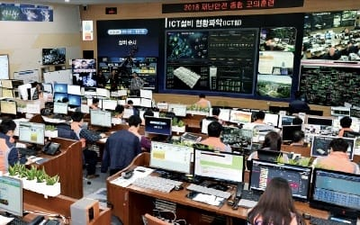 한국전력, 2020년까지 투자 기업 500곳 유치