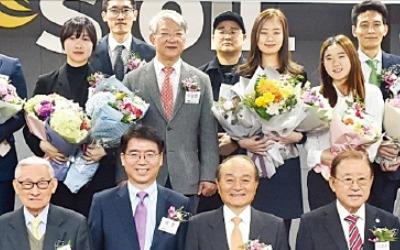 '에쓰오일 우수학위 논문상'에 양효선씨 등 9명
