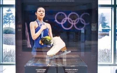 IOC 총회가 '켄싱턴 평창'서 열리는 사연은