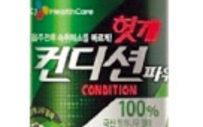 실적 좋아진 CJ헬스케어… 매각 '청신호'