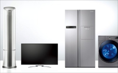 HYUNDAI 스마트폰·TV·냉장고가 있다고?