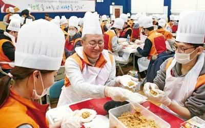 SK이노베이션 신입사원 봉사활동