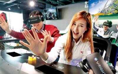 KT, 신촌에 VR 테마파크