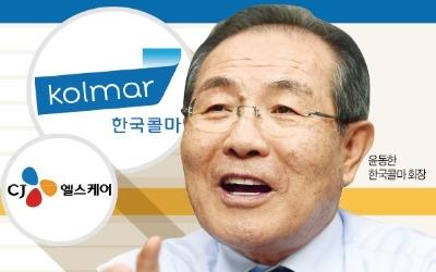"""'컨디션' 품은 윤동한 """"종합헬스케어기업 30년 꿈 이뤘다"""""""