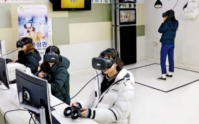 """'VR 일번지'로 거듭나는 경인여대… """"실습 교육 통해 학생 창의력 키울 것"""""""