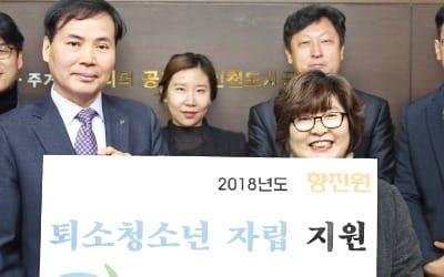 인천도시公, 사회공헌 예산 50% 도시재생에 집중