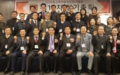 CCIM한국협회, 김용남 회장 재추대