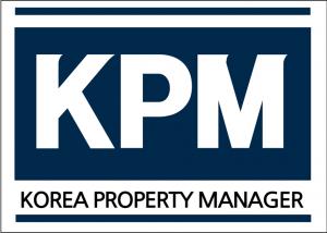한국형 부동산자산관리전문가(KPM) 자격 취득하고 부동산자산관리회사 취업해볼까