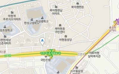 지하철 2호선 아현역 앞 'e편한세상 신촌'