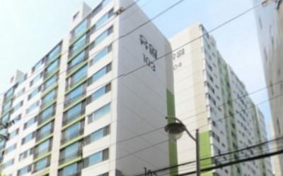법조타운 아파트 '서초유원'