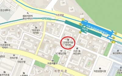리모델링 호재… 59㎡ 10억원 넘긴 '이촌 한가람'