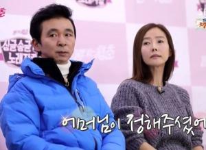 '치와와 커플' 김국진-강수지 오는 5월 결혼