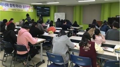 서울시, 새학기 전 무료 심리검사 선착순 모집