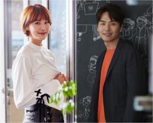 유인영·김태훈, '손 꼭 잡고, 지는 석양을 바라보자' 합류