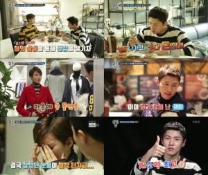 '살림남2' 송재희♥지소연, 현실부부 현실적 갈등 보여줬다… 공감 UP