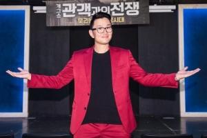 윤형빈, '윤소그룹'부터 '파이터'까지...2018년에도 '열일' 예고