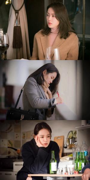'예쁜 누나' 손예진, 변함없는 미모 담긴 스틸 컷 공개
