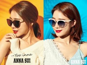유인나, 선글라스로 가릴 수 없는 매력
