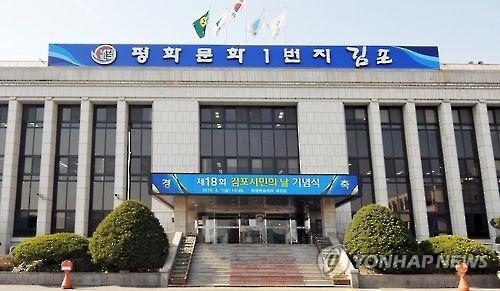 김포 청년 10명 중 4명은 신도시 거주…창업 늘어