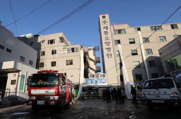 밀양 화재 사망자 47명으로 늘어 /사진=연합뉴스