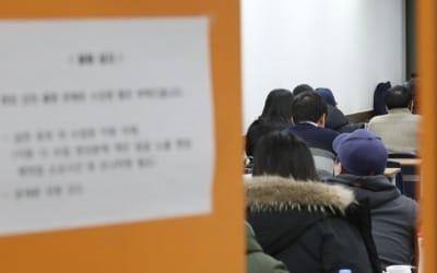서울시, 올해 공무원 7∼9급 2313명 채용…전년比 422명 늘어