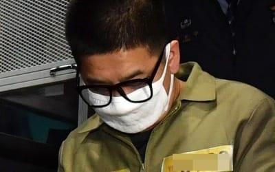 '어금니 아빠' 이영학, 1심서 사형 선고