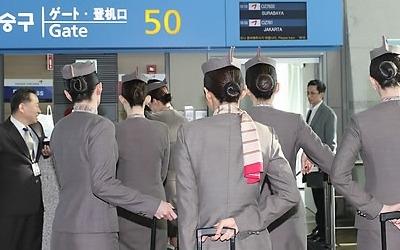 불붙는 '미투'… 박삼구 회장 '여자 승무원 격려'도 도마 위에