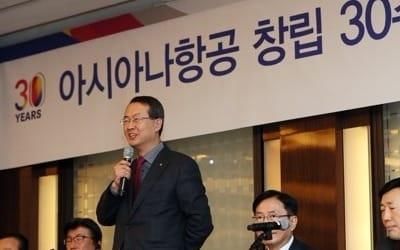 """김수천 아시아나 사장 """"장거리 중심 항공사로 거듭나겠다"""""""