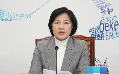 민주, 사법개혁 드라이브… '이재용 판결·강원랜드 외압' 성토