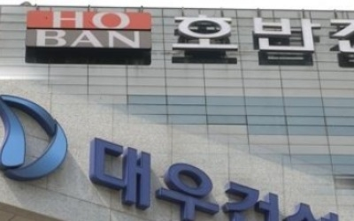 """김상열 호반건설 회장 """"대우건설 부실 돌출에 당혹…아쉽다"""""""
