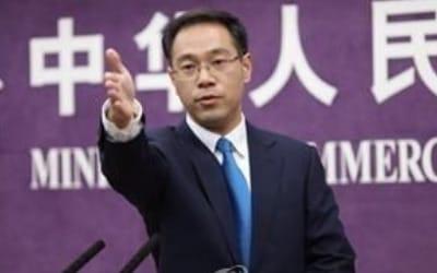 """중국 """"미국의 철강·알루미늄 규제 근거 없다""""…보복 조치 시사"""