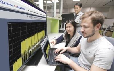KT-삼성전자-퀄컴, 국제표준 기반 5G 데이터 통신 성공