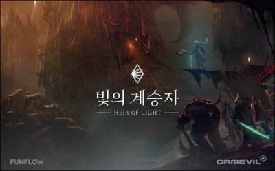 게임빌, 모바일게임 '빛의 계승자' 7일 글로벌 출시