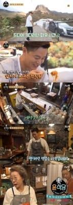 '윤식당2', 현지서 인기 폭발…스페인 신문에도 실려