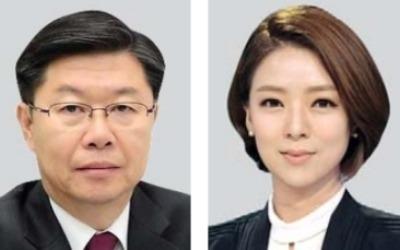 한국당, 길환영·배현진 영입